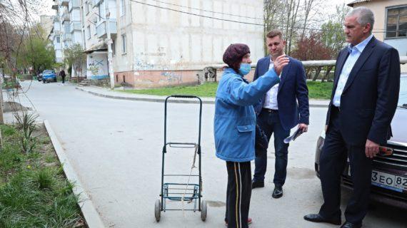 Глава Крыма назначит нового начальника МУП «Железнодорожный жилсервис»