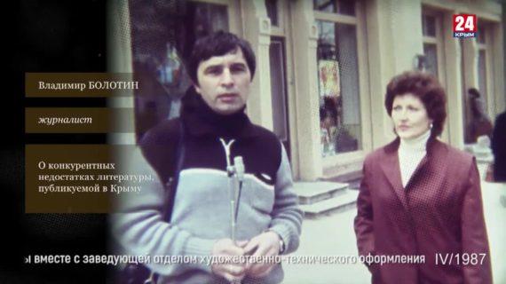 Голос эпохи. Выпуск № 145. Людмила Овчинникова