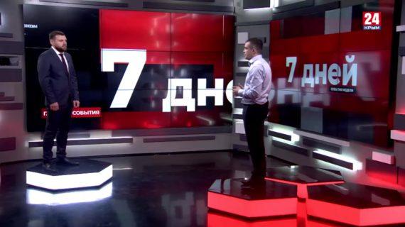 """Гость программы """"7 дней"""" – Юрий Платицын"""