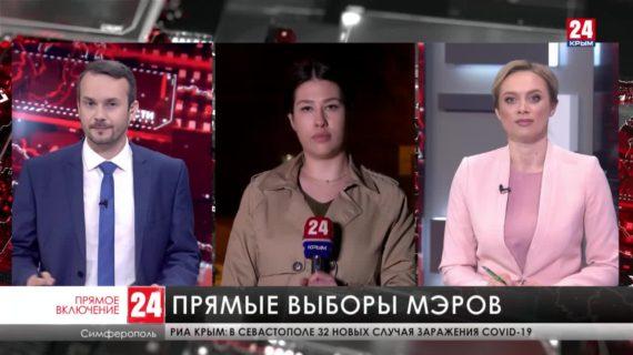 Введение прямых выборов глав администраций в Крыму не потребует внесения изменений в федеральное законодательство