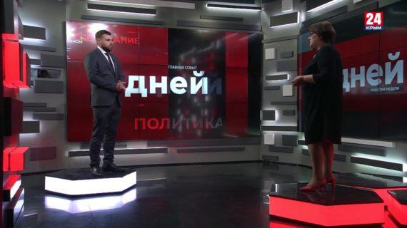 Гость программы «7 дней» - Елена Романовская