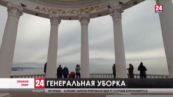 Новости Ялты. Выпуск от 13.04.21