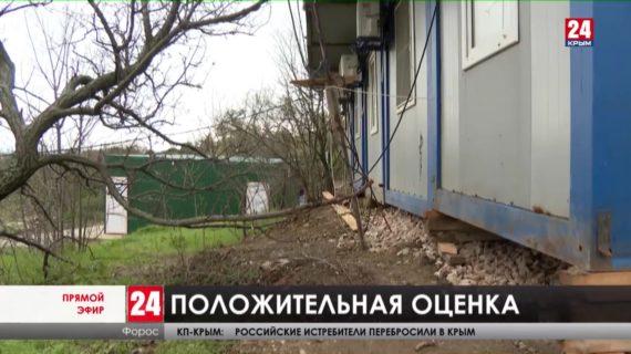 Новости Ялты. Выпуск от 20.04.21