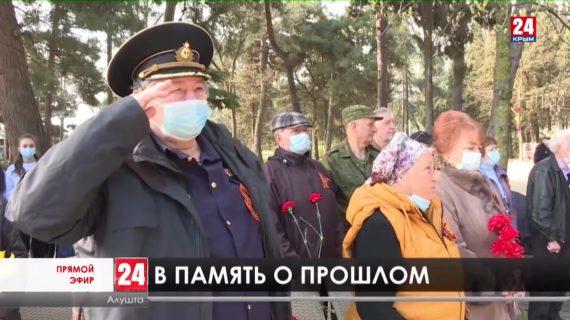 Новости Ялты. Выпуск от 15.04.21