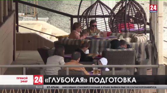 Новости Ялты. Выпуск от 19.04.21