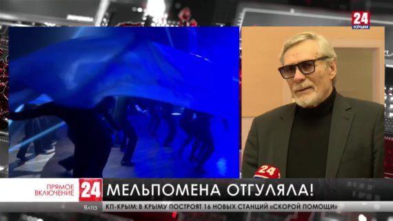 Закончился фестиваль студенческого театрального искусства «Сцена. Молодость. Крым»