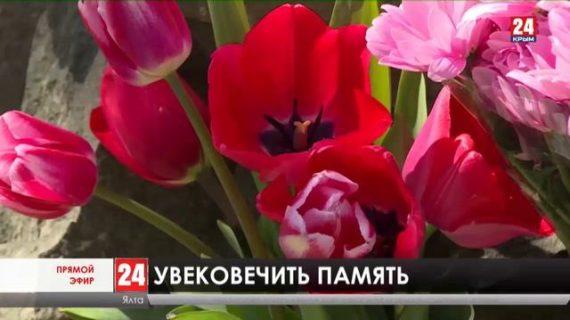 Новости Ялты. Выпуск от 26.04.21