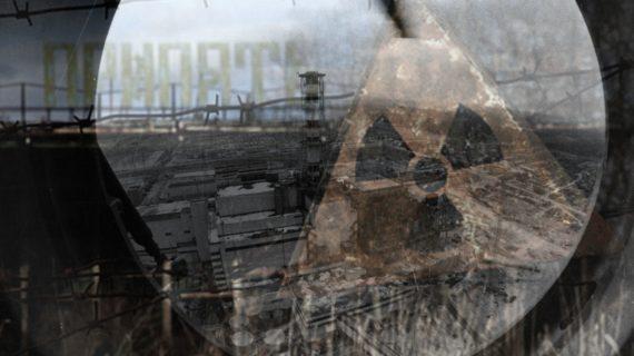 26 апреля: 35 лет со дня аварии на Чернобыльской АЭС