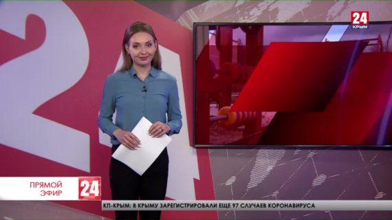 В Керчи на благоустройство дворов потратят 203 миллиона рублей. Где уже приступили к работам?