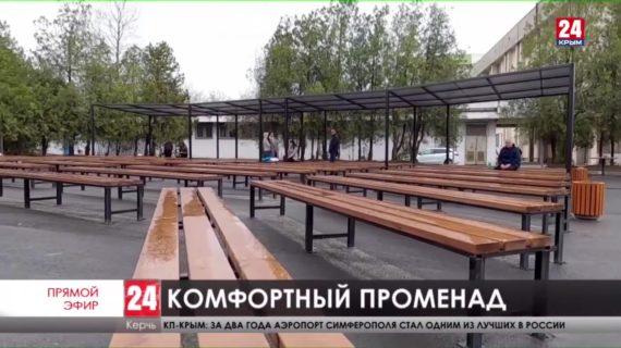 Новости Керчи. Выпуск от 16.04.21