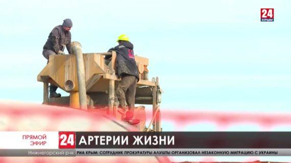 Новости северного Крыма. Выпуск от 23.04.21