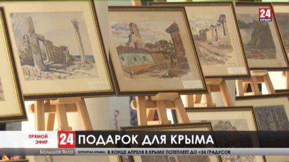 Серию картин художника Эммануила Бернштейна передали в дар Ливадийскому дворцу-музею