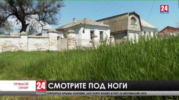 Новости Керчи. Выпуск от 30.04.21