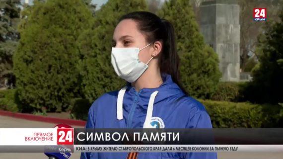 Акция «Георгиевская ленточка» проходит в Керчи