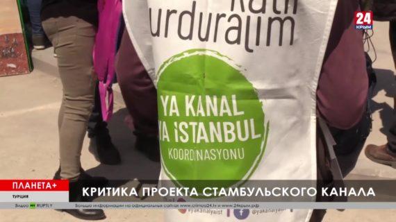 #Планета+. Коротко: Патрули в Миннеаполисе, экоактивисты в Стамбуле, День независимости Израиля