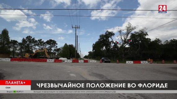 #Планета+. Коротко: Инцидент в Лионе, радиоактивная утечка во Флориде, молодёжный бунт в Санкт-Галлене