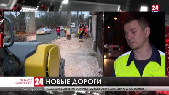 В Раздольненском районе рабочие приступили к укладке асфальта