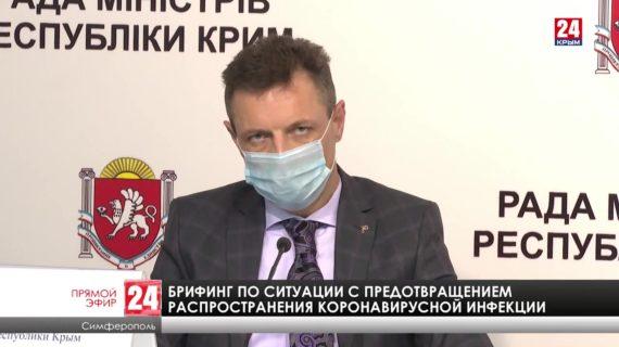 Заседание оперативного штаба по вопросу предотвращения распространения коронавируса в РК (21.04.2021)