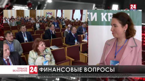 В Крыму обсуждают главные вопросы экономики и финансов