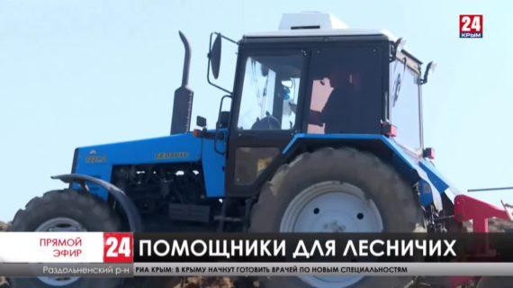 В автопарк лесоохотничьего хозяйства на севере Крыма доставили новую технику