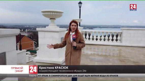 До открытия Митридатских лестниц в Керчи осталось чуть больше двух недель