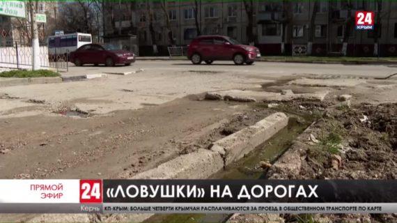 Жители Керчи жалуются на открытые канализационные люки и ливневые стоки