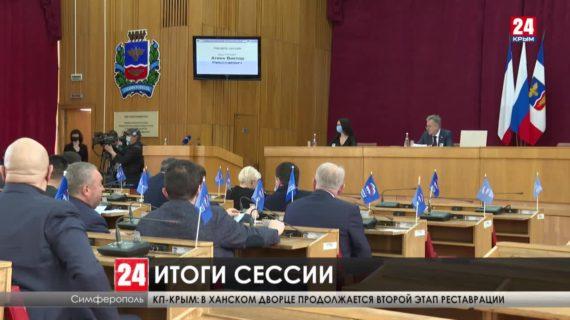Депутаты избрали главу администрации Симферополя. Им стал Валентин Демидов. Какие задачи ставит перед собой новый градоначальник?