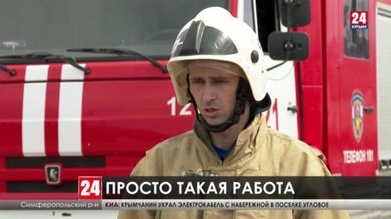 День пожарной охраны сегодня отмечают в России