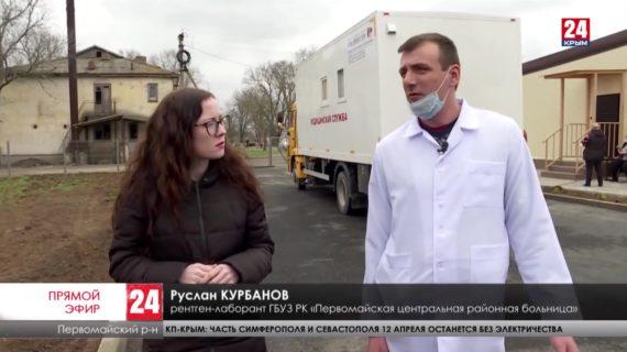 Здравница на колесах. Как жителям Первомайского района получить медицинскую помощь, не покидая пределы своего села?