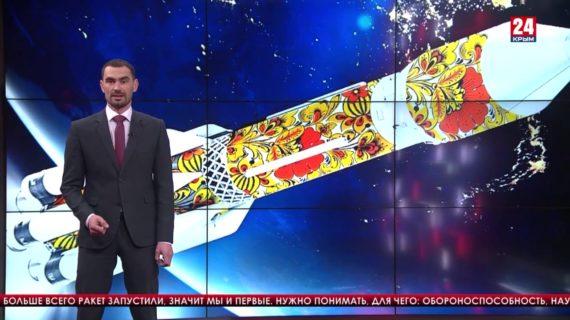 Мнение 24. Улыбка Гагарина VS хохлома Рогозина