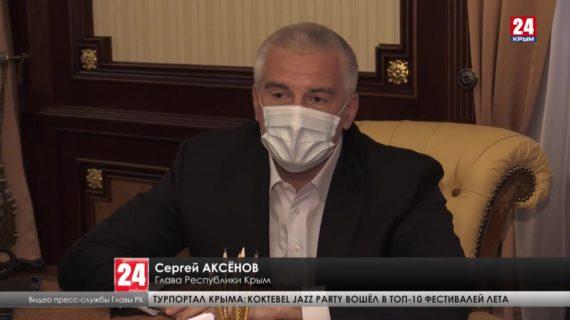 В Крыму установили минимальный размер оплаты труда