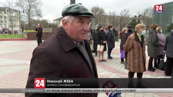 Новости 24. Выпуск 15:00 13.04.21