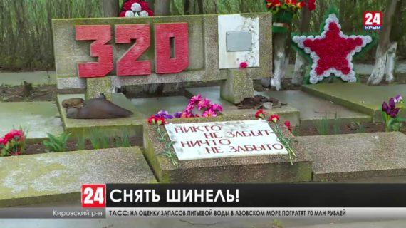 Новости 24. Выпуск 17:00 13.04.21