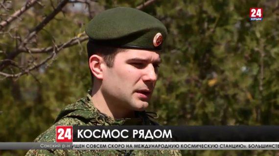 Новости 24. Выпуск 23:00 12.04.21