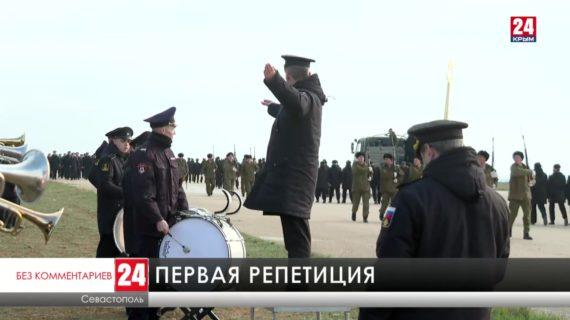 Новости 24. Выпуск 23:00 13.04.21