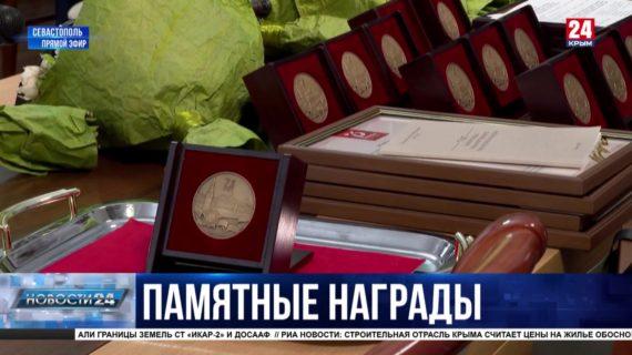 Памятные награды. Активистам патриотического движения Севастополя вручили медали и благодарности за активное участие в жизни города