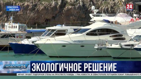 Учёные СевГУ разрабатывают способ борьбы с образованием наростов на корпусах кораблей