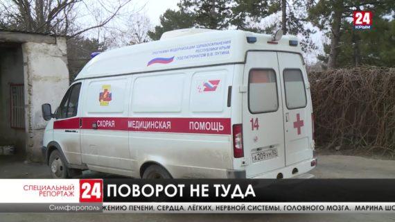 Как в Крыму «подсаживают» на наркотики?