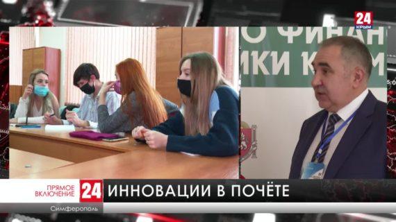 В Симферополе обсуждают актуальные вопросы экономического развития Крыма и всей России