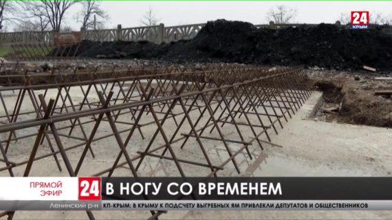 Новости Керчи. Выпуск от 19.04.21