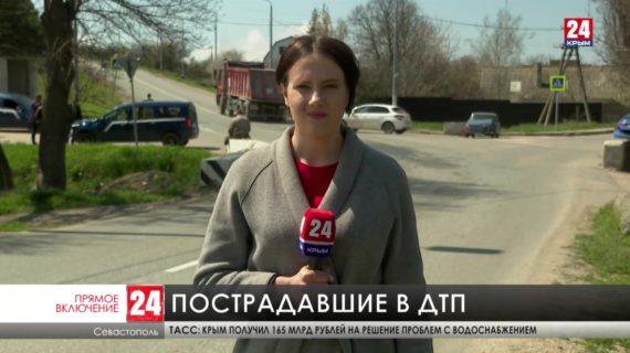 В аварии под Севастополем пострадали дети