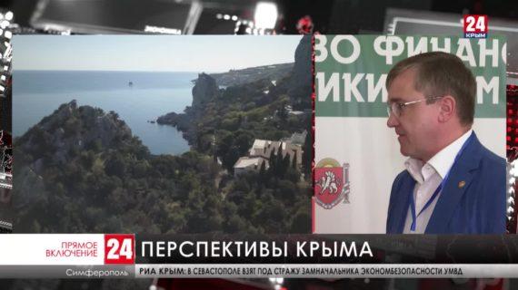 Какие есть резервы увеличения дохода крымского бюджета?