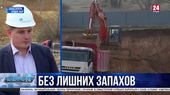 В Орловке реконструируют очистные сооружения