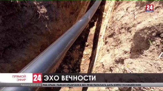 Эхо вечности. В Каменском Ленинского района во время прокладки газопровода нашли человеческие останки