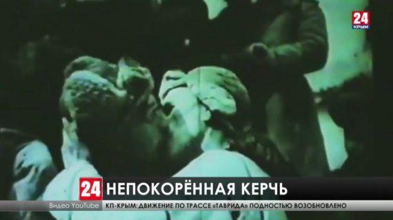 В Керчи широко отметили 77-ую годовщину освобождения города-героя от немецко-фашистских захватчиков