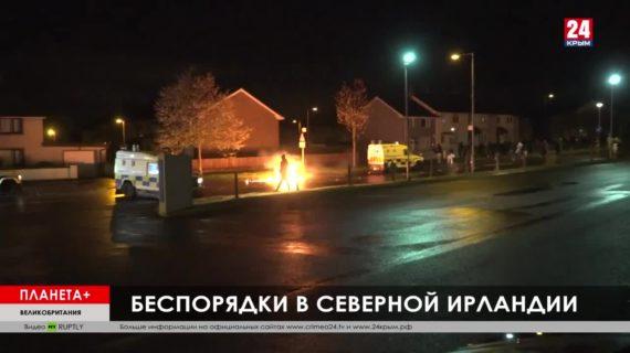 #Планета +: Похороны ребёнка в ДНР, «коктейли Молотова» в Ирландии, «Спутник V» в Пакистане