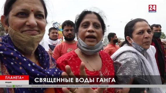 #Планета +: Стрельба в Теннесси, убийство в Париже, беспорядки в ДРК, фестиваль индуистов в Харидваре