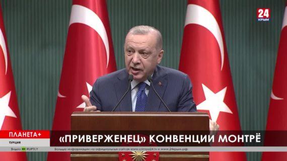 Планета+: Четвёртая попытка Нетаньяху, Эрдоган за конвенцию Монтрё, расистский скандал в испанском футболе