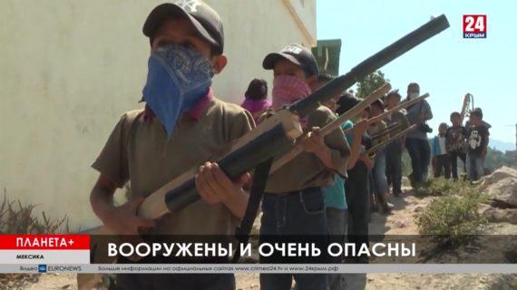#Планета +: Протесты в Миннесоте, мексиканские отряды самообороны, Рамадан в Иране, Лондонский зоопарк