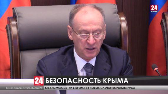 Новости 24. Выпуск 15:00 14.04.21
